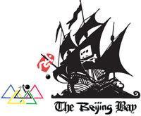 《版权与分享的较量 写在海盗湾十周年》